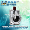 DYC-JQ型電磁真空壓差式充氣閥