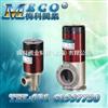 DDC-JQ-B電磁真空帶充氣閥