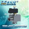 GYC-JQ型高真空电磁压差式充气阀