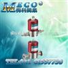 GDC-Q5型電磁真空閥