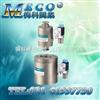 DYC-Q型低真空電磁壓差充氣閥