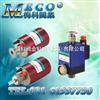GQC型電磁高真空充氣閥