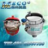 MWX-F高精度吸式自清洗過濾器