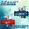 ZPG-IZ电动反冲洗排污过滤器