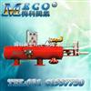MDX-C電動吸吮式自清洗過濾器