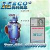WH物化綜合水處理器