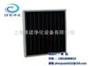 北京活性炭过滤器