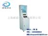 北京全自动洗手烘干机