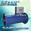 MECOMD杀菌灭藻型电子水处理器