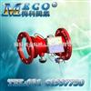 MKH-6超聲波冷熱能量計