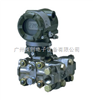 EJA115-ELS200B-92DAEJA115-ELS200B-92DA微小流量变送器