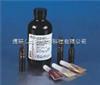 Campy-Cefex 添加剂