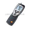 tetesto512 0-200 hPa差壓測量儀|tetesto 512