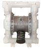 QBY-50气动隔膜泵|QBY-50耐腐蚀塑料隔膜泵价格