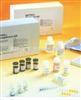猪单核细胞增多性李斯特菌素(listeriolysin)ELISA试剂盒