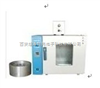 YT-X0209液压油热稳定性测定仪