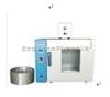 YT02196液压油热稳定性测定仪