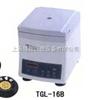TGL-16GB高速台式离心机厂家,供应TGL-16GB型台式离心机