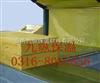 齐全钢结构岩棉保温板,岩棉保温板厂家推荐