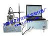 天津哪里有CL-B混凝土氯离子含量测定仪生产销售?