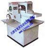 混凝土双端面磨平机型号SCM200报价 销售厂家供应商