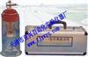 沥青脆点测定仪型号LS-1销售报价 销售厂家 供应商
