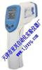 手持激光红外线测温仪销售报价 销售厂家 供应商