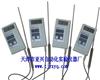 混凝土温度测试仪型号销售报价 销售厂家 供应商