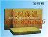齐全钢结构岩棉保温板经营销售