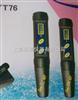 米克防水型EC测试仪C65/C66