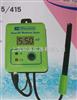 SMS310|SMS410电导率/TDS监控仪SMS315