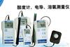 便携式pH/EC/TDS测试仪MW802/MW801