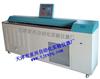 低温双速液显沥青延伸仪型号报价 生产厂家 供应商