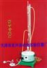 沥青含水率测定仪型号销售报价 销售厂家 供应商