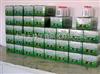 虎红琼脂培养基(孟加拉红)